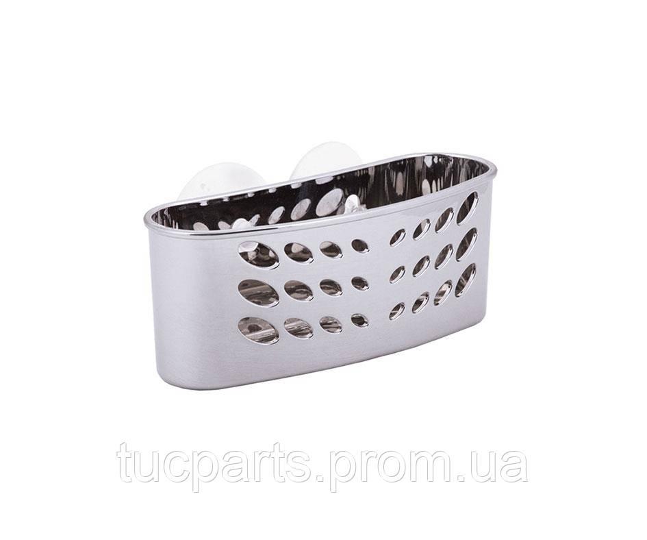 Металический держатель для кухонных губок