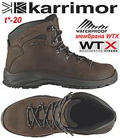 Мужские ботинки Karrimor Coniston кожа мембрана 41-46
