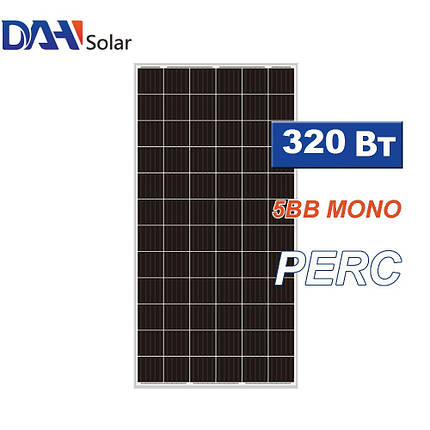 Сонячна панель DAH Solar DHM60X, монокристал, потужність 320 Вт, 5 ВВ, 60 CELL, фото 2