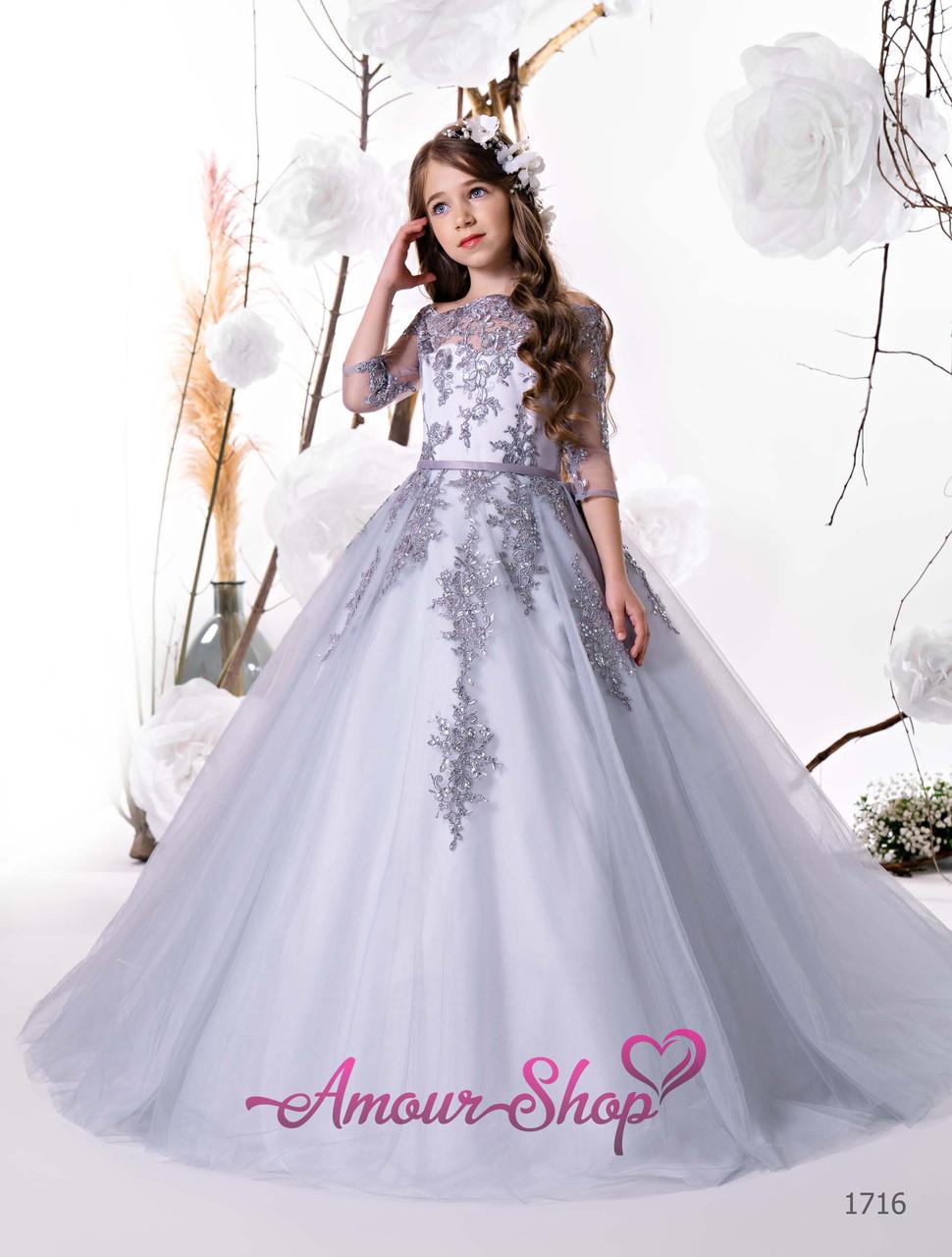 Дитяче довге ошатне плаття