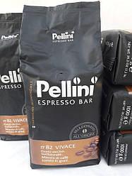 Кофе в зернах Pellini Espresso Bar Vivace, 1кг. Италия