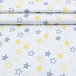 """Лоскут поплина """"Одинаковые звёзды 25 мм"""" серо-жёлтые на белом (№1678), размер 120*28 см., фото 2"""