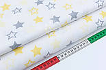 """Лоскут поплина """"Одинаковые звёзды 25 мм"""" серо-жёлтые на белом (№1678), размер 120*28 см., фото 4"""