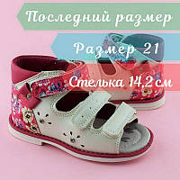 Босоножки девочке серия Ортопед Tomm размеры 21