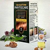 Новая краска в линейке Herbal Time
