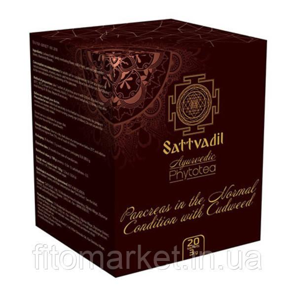 Добавка диетическая фиточай Поджелудочная в норме с сушеницей ТМ Sattvadil 20 фильтр-пакетов по 3 г