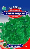 Семена петрушка Листовая Бутербродная 4 г.