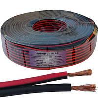 Кабель питания 2жилы 40х0,20мм CU (1,3мм.кв.), красно-чёрный, 100м