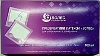 Презерватив для УЗИ латексный/ Волес, 1 шт.