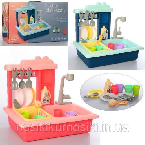 Детская игровая мойка (кухня) с посудой, льется вода BQ688-1-2, 39*36*27 см, цвет синий