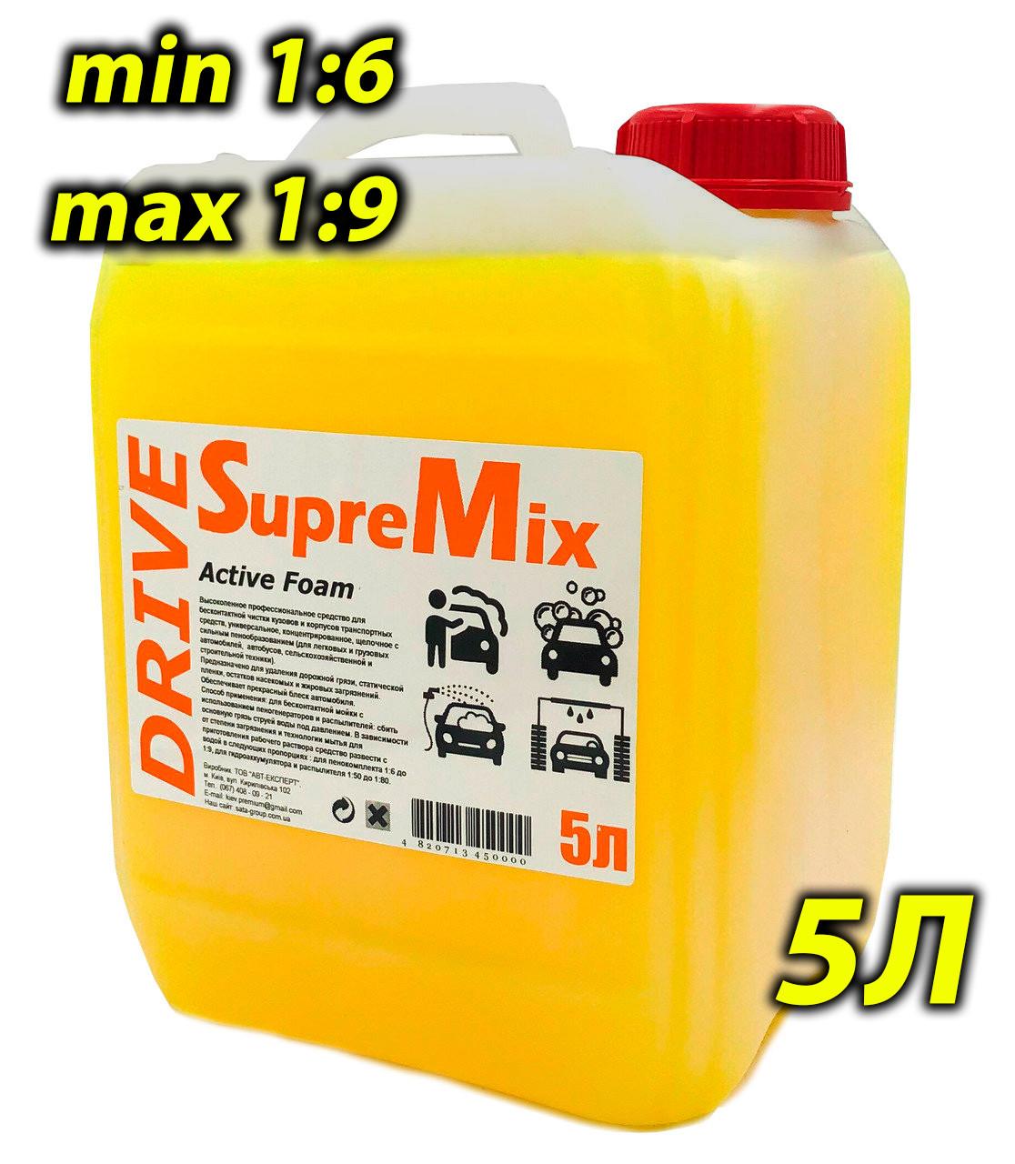 Безконтактний автошампунь SupreMix Drive 1:9 5 л
