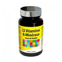 22 Витамина и Минерала NutriExpert®, 60 капсул