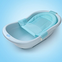 Гамак для купания новорожденного Голубой (27069)