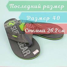 Вьетнамки на мальчиков пляжная обувь тм Super Gear р.40