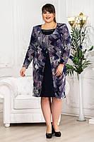 Платье Клин линии, фото 1