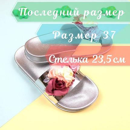 Пляжные шлепки цветы Серебро размер 37, фото 2