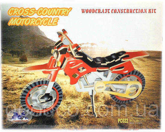 """Цветная деревянная 3Д модель мотоцикла (3 пластины) - Интернет магазин подарков и сувениров """"GoodCo."""" в Черноморске"""
