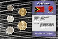 Набор монет Восточного Тимора (1-50 сентаво) 2004 г. (5 шт)