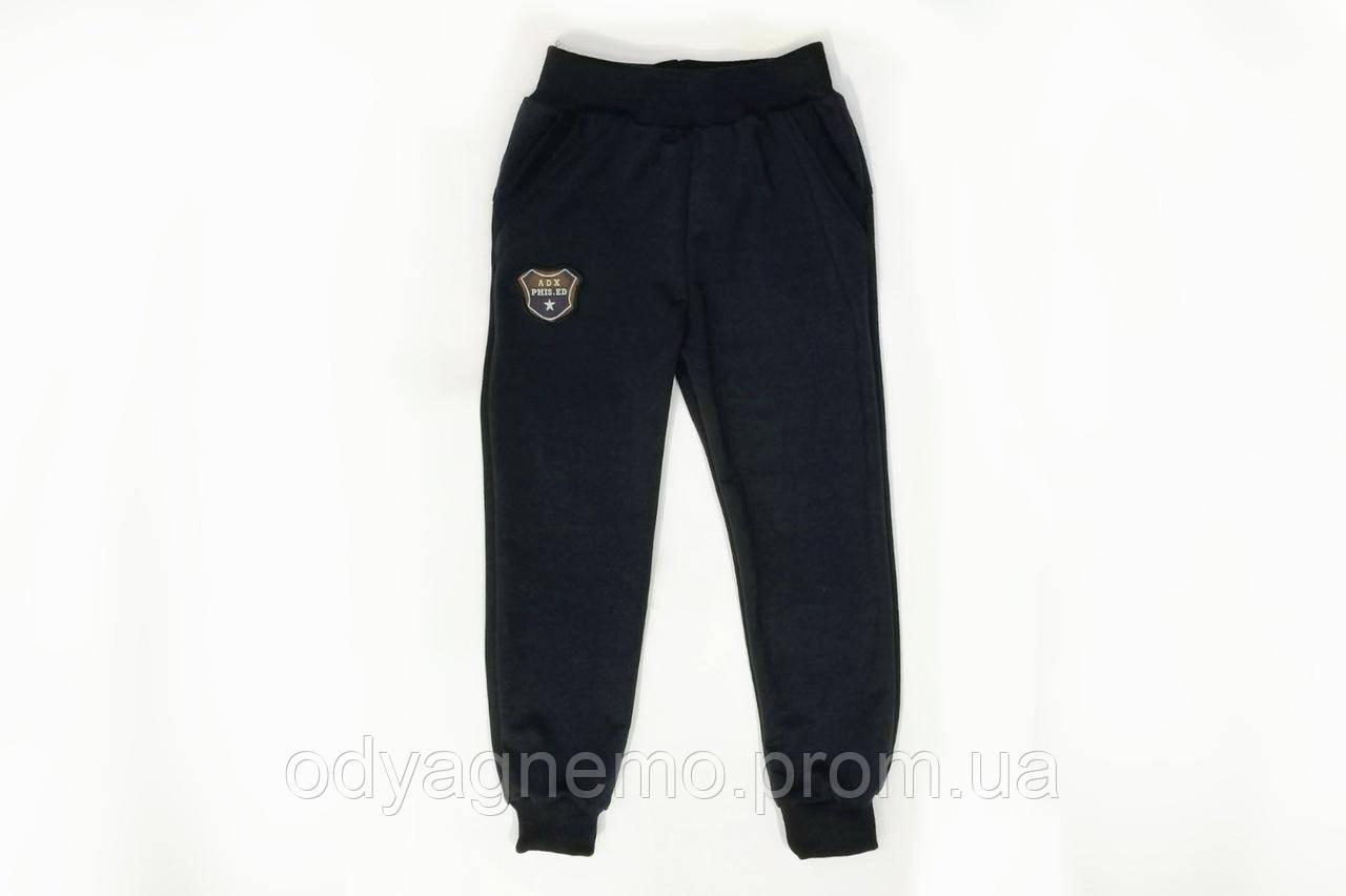 Спортивные брюки для мальчиков SmileTime оптом, 98-122 pp.