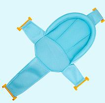 Гамак для купания новорожденного Голубой (27073)