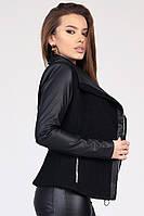 Демисезонное женское полупальто, стильное полупальто весна, стильная женская куртка р-р 42-48