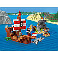 "Конструктор Bela 11170 Minecraft ""Приключения на пиратском корабле"", 404 детали. Аналог Лего Майнкрафт 21152, фото 2"