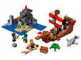 "Конструктор Bela 11170 Minecraft ""Приключения на пиратском корабле"", 404 детали. Аналог Лего Майнкрафт 21152, фото 3"
