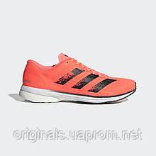 Мужские кроссовки Adidas Adizero Adios 5 EG1196 2020