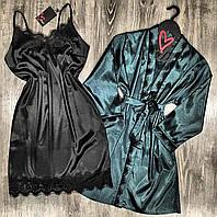 Молодіжний комплект домашньої одягу халат і пеньюар.