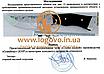 Нож охотничий для для охоты рыбалки для разделки рыбы и туш.  Ручная работа. Ножны-кожа говяжья, фото 5