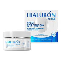 Крем для лица 50+ интенсивное увлажнение укрепление кожи Hialuron Active Белкосмекс