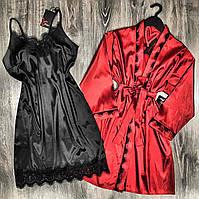 Молодежный шелковый комплект халат и пеньюар 090+077-1.