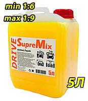 Активная пена для бесконтактной мойки SupreMix Drive 1:9 5 л