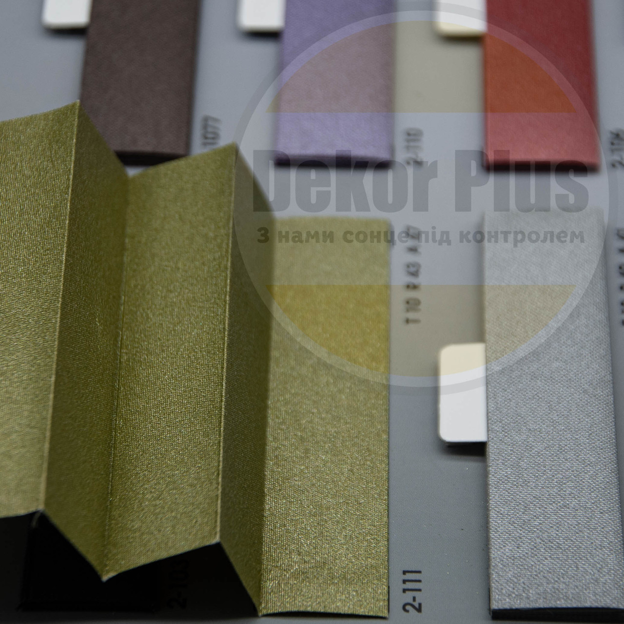 Штори плісе Falliero metallic (10 варіантів кольору)
