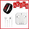 Навушники EarPods і Годинники чорні Led в подарунок при купівлі миостимулятора, тренажера EMS