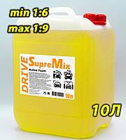 Активная пена для бесконтактной мойки SupreMix Drive 1:9 10 л