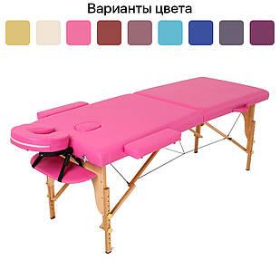 Масажний стіл дерев'яний 2-х сегментний RelaxLine Lagune масажна кушетка для масажу