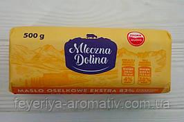 Масло вершкове Mleczna Dolina Maslo Oselkowe extra, 500гр (Польща)