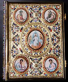 Євангеліє в окладі №3