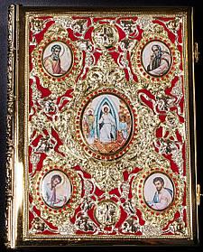 Євангеліє в окладі №4