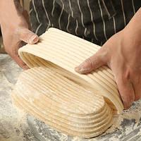 Форма корзинка для расстойки хлеба, теста из ротанга на 0,5 кг овальная, с чехлом