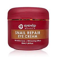 Восстанавливающий крем для глаз с улиточным муцином Eyenlip Snail Repair Eye Cream, 50 мл., фото 1