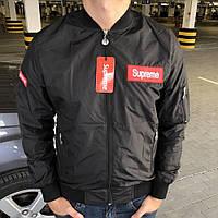 Куртка Supreme Track Jacket Logo Black / Реплика