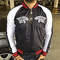 Куртка Philipp Plein Twin Tigers Jacket White/Blue / Реплика