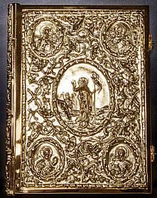 Евангелие в окладе №5