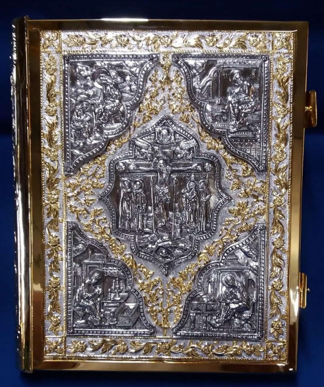 Євангеліє в окладі №6