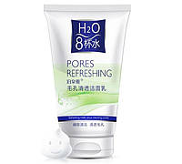 Пенка для умывания очищающая поры BioAqua H2O Pores Refreshing