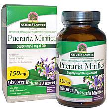 """Пуэрария Мирифика Nature's Answer """"Pueraria Mirifica"""" для женского здоровья, 150 мг (60 капсул)"""