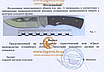 Нож охотничий для разделки рыбы  мяса и мелких тушек  Ручная работа  Ножны-подарок кожа в\с, фото 6