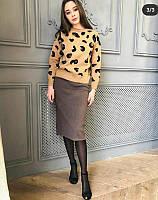 Костюм с юбкой трикотаж леопардовый принт